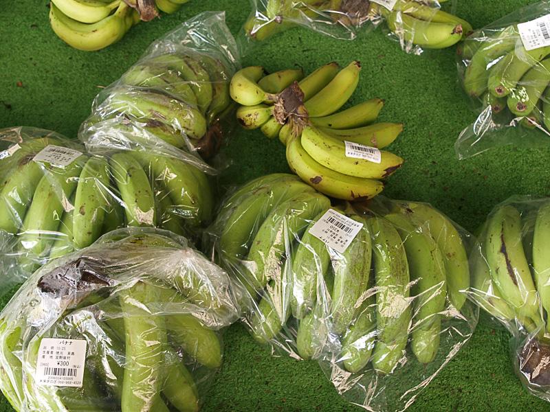 banana_mg.jpg