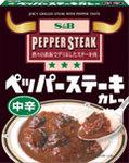 curry_sb_peppar.jpg