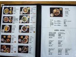 menu2_sandwichsharpe.jpg