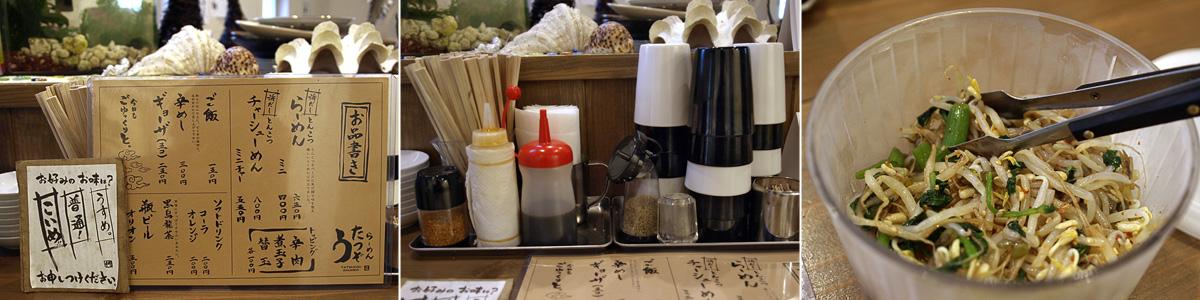 menu2_spice_moya_tatsuzou.jpg