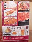 menu2_tan.jpg