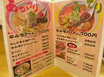 menu_aji.jpg