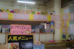 menu_honejiru_adan.jpg