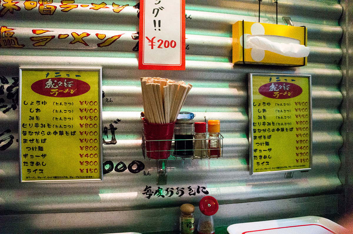menu_in_t_gajiro150120.jpg