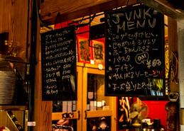 menu_junk.jpg