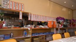 menu_kabe_haruchan.jpg