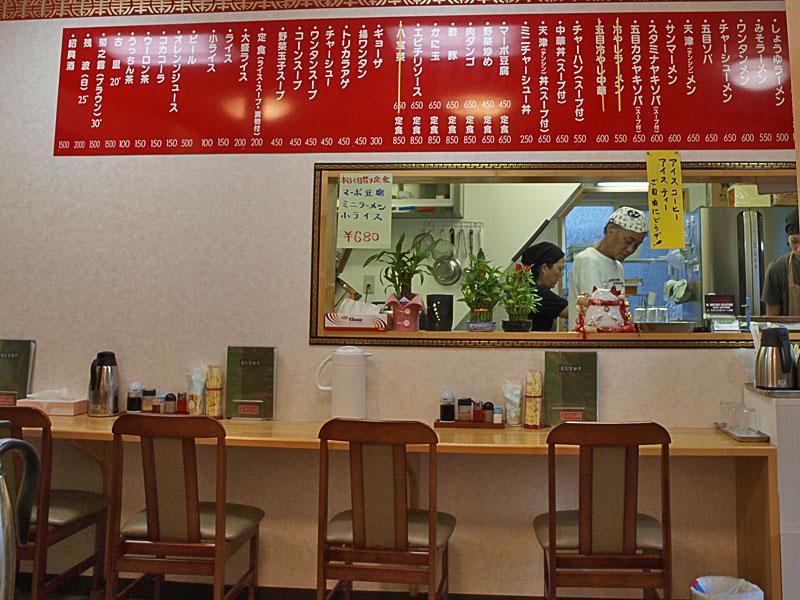 menu_kabe_nagomi.jpg