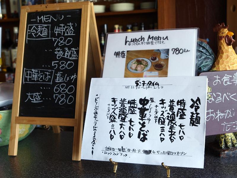 menu_ramen2_fabrik.jpg