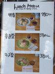 menu_rock_fabrik.jpg