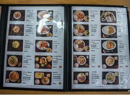 menu_sandwichsharpe.jpg
