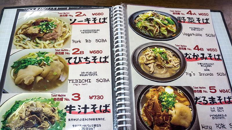 menu_soba_darumasoba.jpg