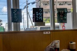 menu_sp2_churasoba.jpg