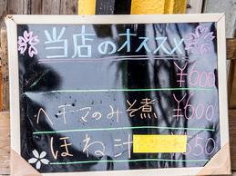 menu_sp_churasoba.jpg