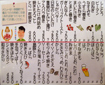 menu_yoko.jpg