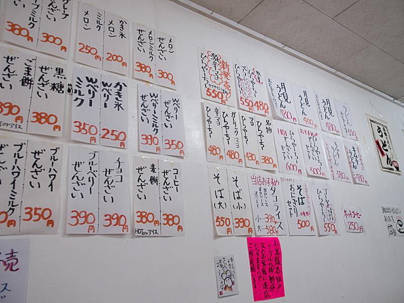 menu_z_ikeiju.jpg