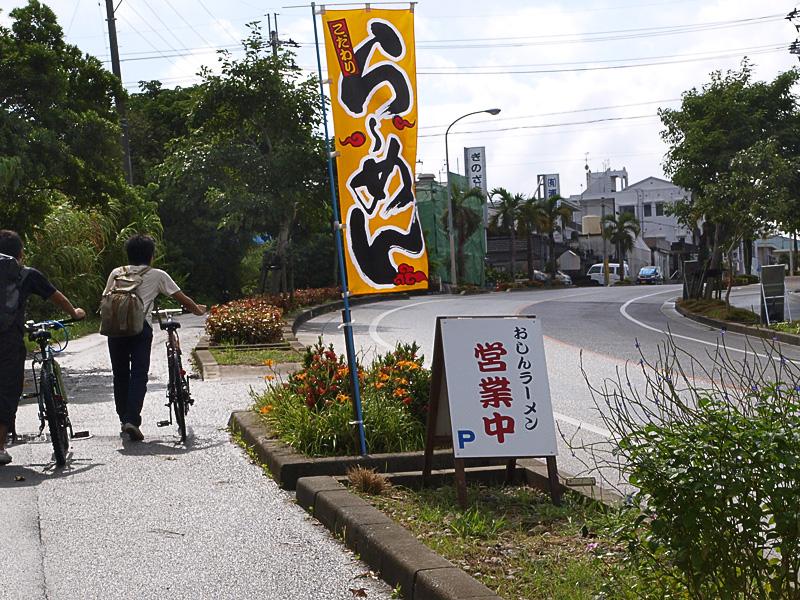 nobori_oshin.jpg