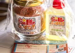 rafes_spice_toraibaru.jpg