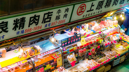 shop1b_kousetsu_ichiba.jpg