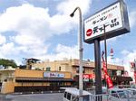 sign58_s_tenka1pin.jpg