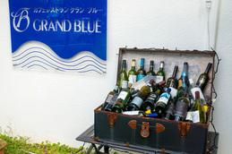 sign_wine_granblue.jpg