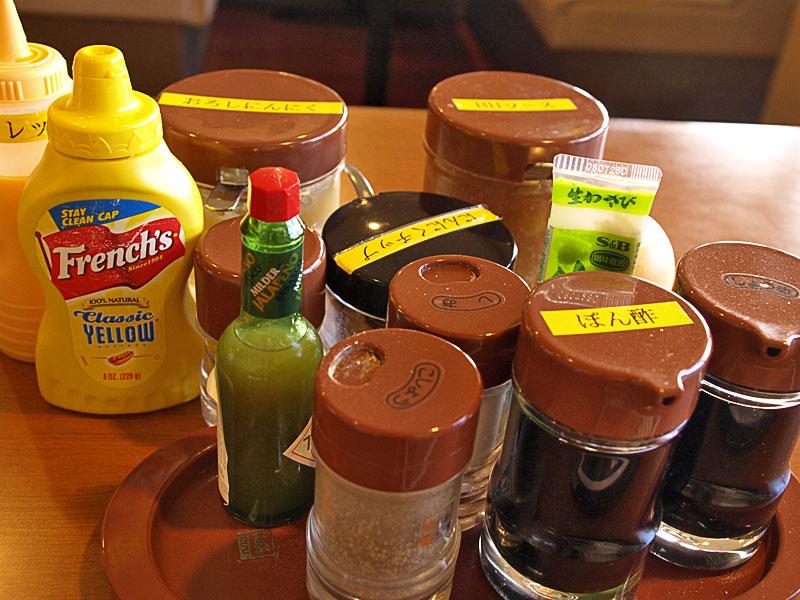 spice_buffa.jpg