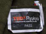 tedxryukyu_pass.jpg