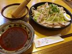 tsukemen_zen_yukurinbo.jpg