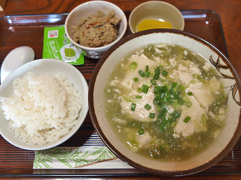 yushi_arsa_up_yama.jpg