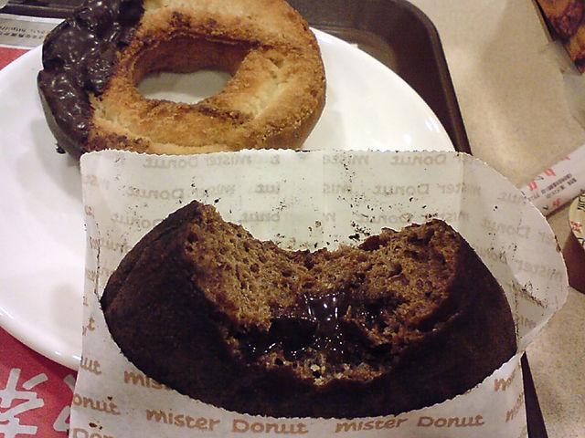 chocoangel_misdo.jpg