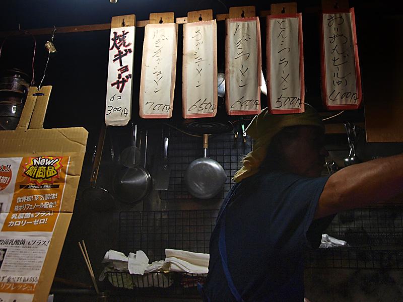 menu_nanohana.jpg
