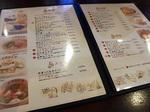 menubook_ramen_ohsyo.jpg