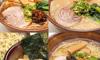 【送料無料】東京池袋発祥。行列のできるラーメン店「光麺」つけ麺・...