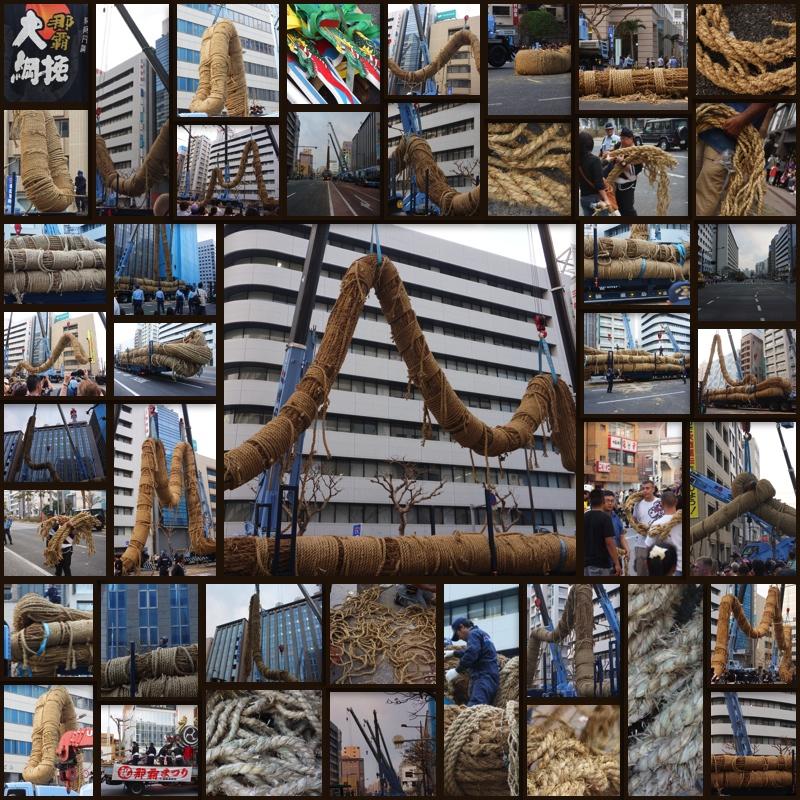001_collage2_tsunahiki2012.jpg