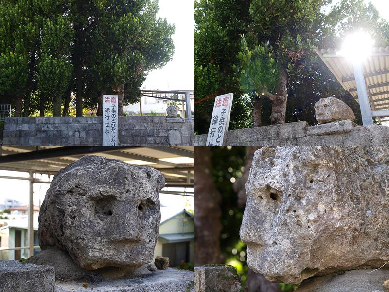 06iriguwa_all_kiyuna_s.jpg