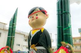 10_sonyboya_nishihara.jpg