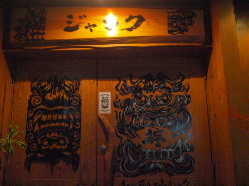 17junk_door110911.jpg