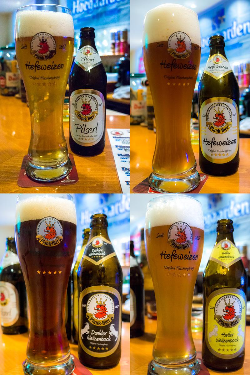4plank_beer_carpe.jpg