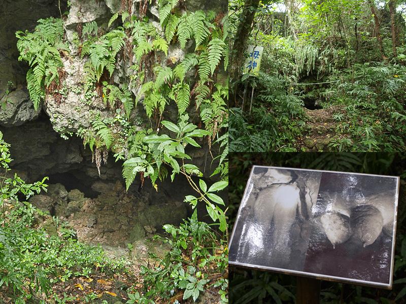 ガンガラーの谷5・イナグ洞