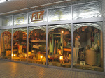antique_mall_sw_hutenma.jpg