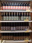 beer_shop_roman-b.jpg