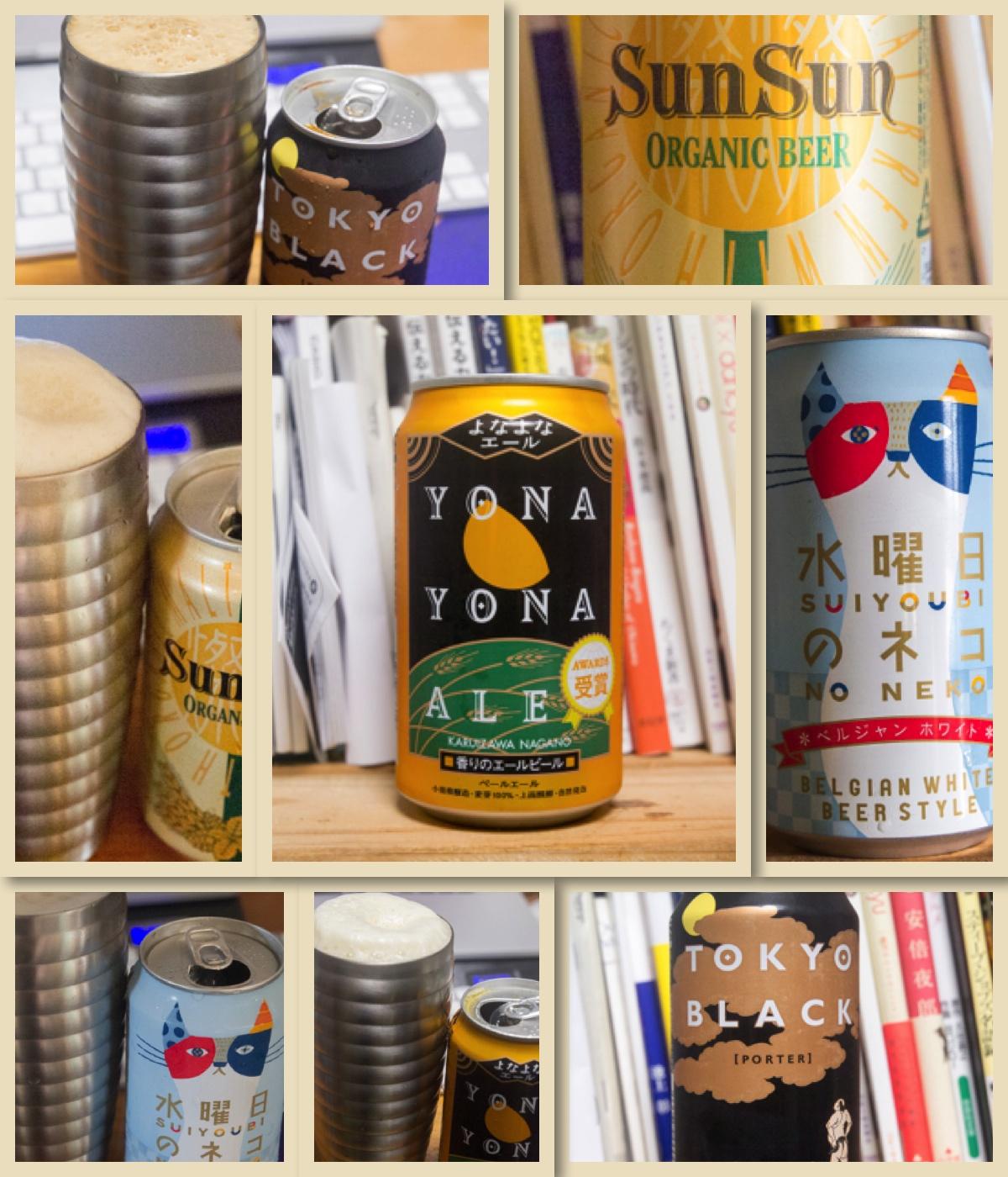beer_yona_collage.jpg