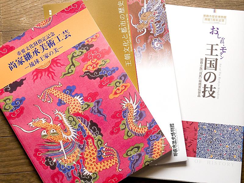 book_nhm.jpg