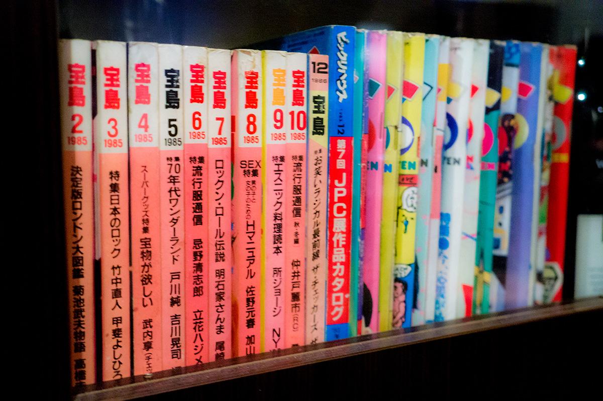 book_teada.jpg