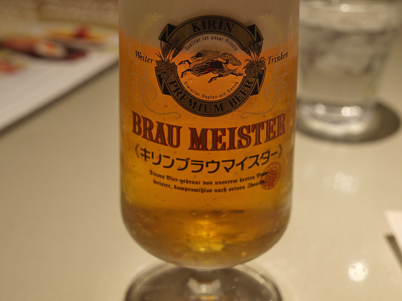 brau_meister_royal.jpg