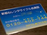 bycle_2card.jpg