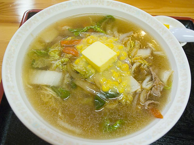 c-panda_gomoku_sio_up.jpg