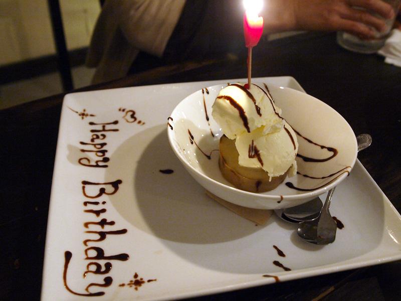 cake_massan081202.jpg
