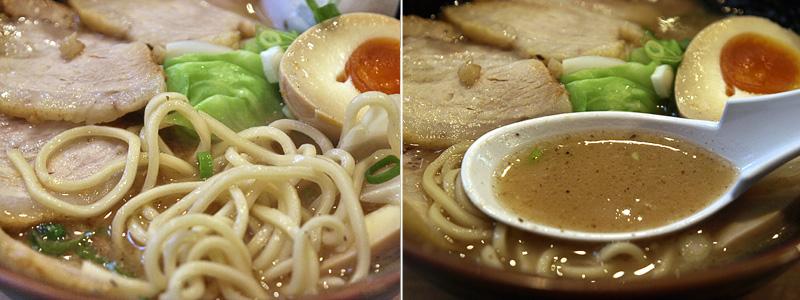 charmini_men_soup_tatsuzou.jpg
