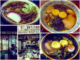 collage_aizuya.jpg