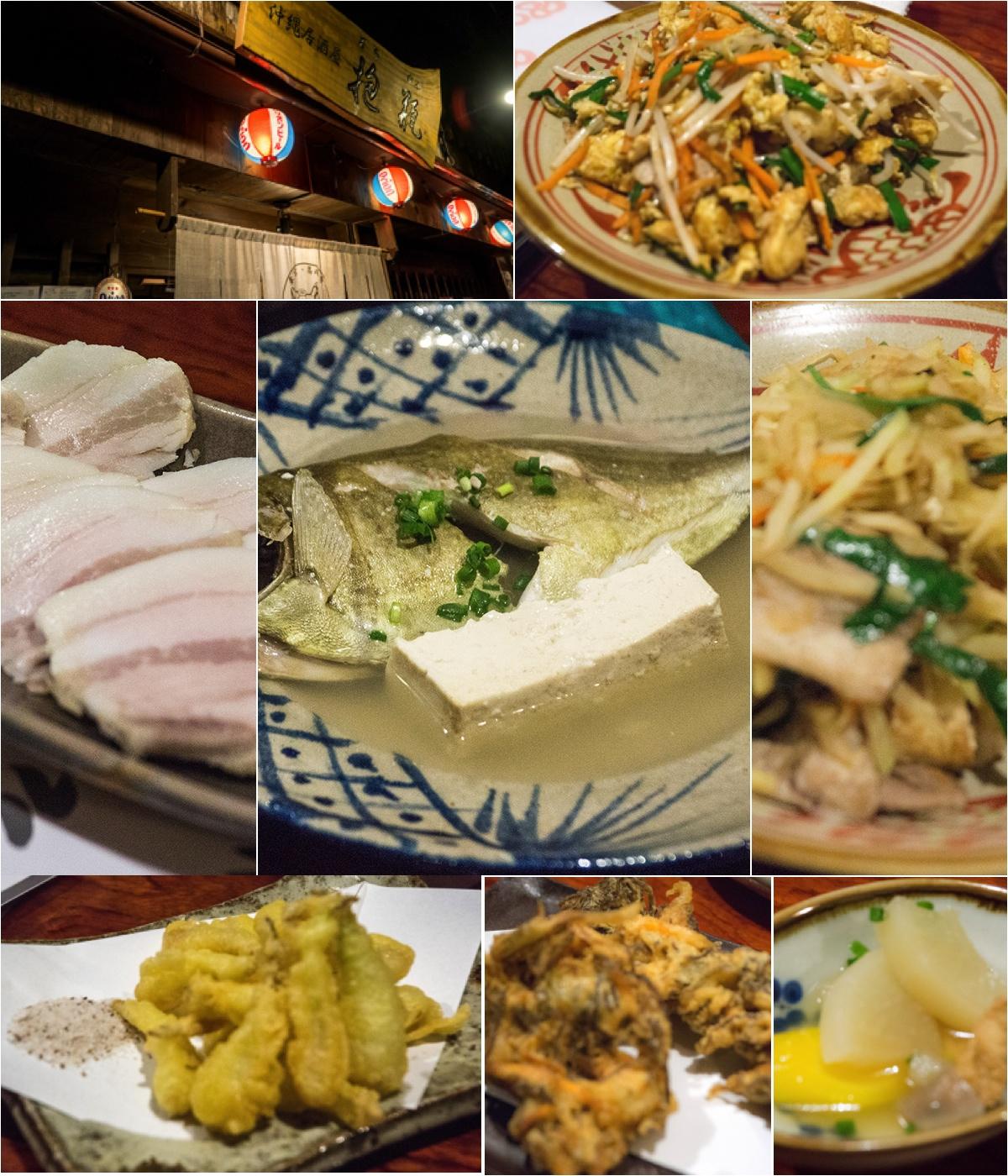 collage_dachibin141208.jpg